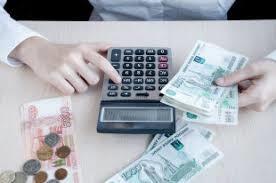 О перечислении средств в медицинские организации для софинансирования расходов на оплату труда медицинских работников за 1 квартал 2021г.