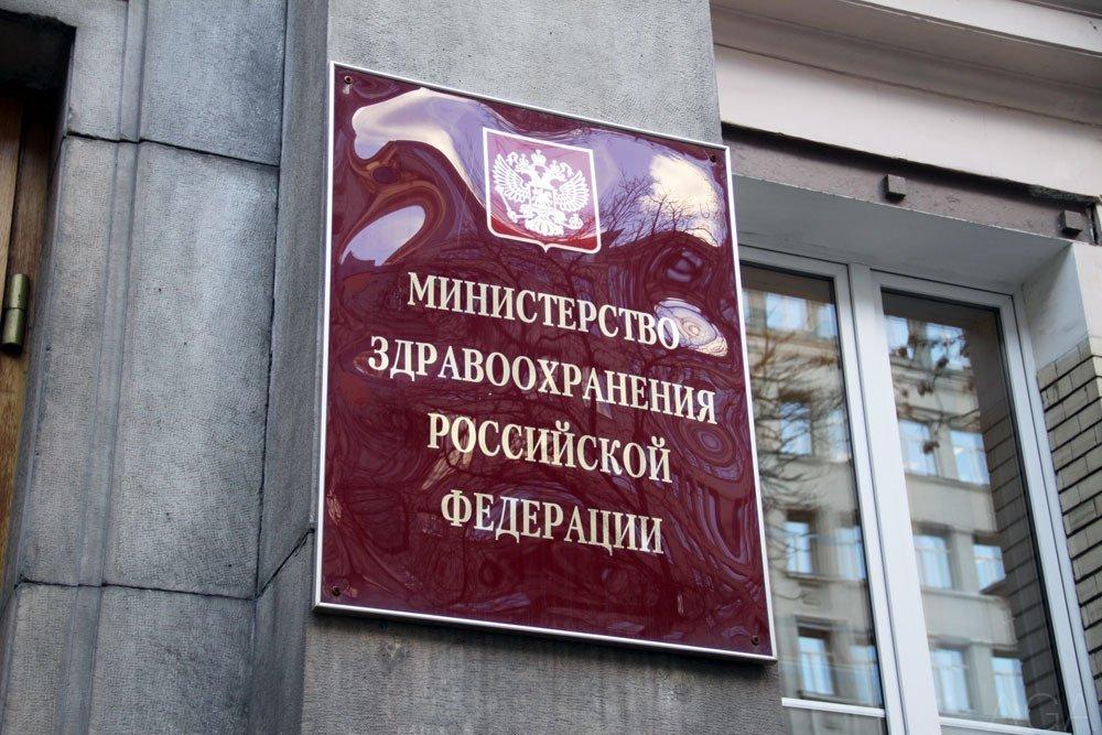 Директор ГУ ТФОМС РК Гравов Андрей Михайлович принял участие в коллегии Минздрава России